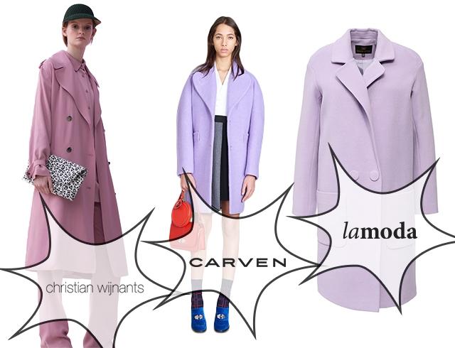 Сиреневый цвет в одежде 2016 Сиреневое пальто