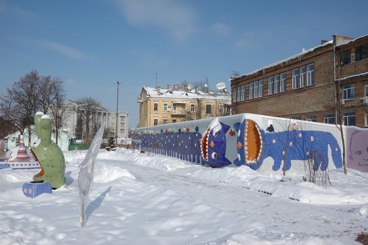 Где в Киеве покататься на санках - фото №4