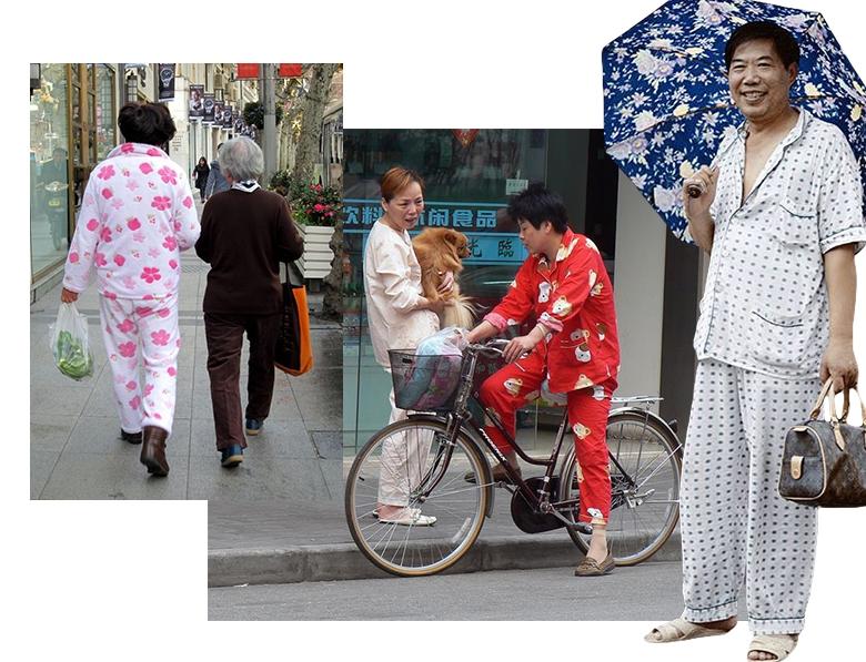 мода на пижамы в Китае фото