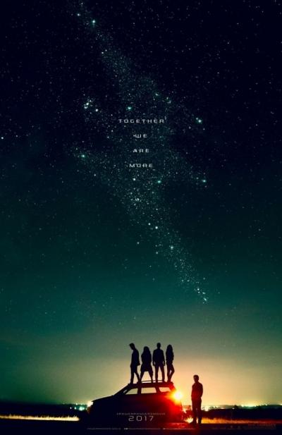 Какие фильмы скоро выйдут в прокат: кинопремьеры в марте 2017 года - фото №11