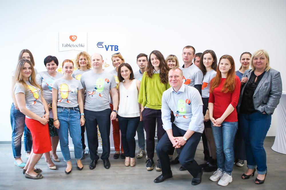 Борьба с детским раком крови: волонтеры объединяются с бизнесом - фото №1