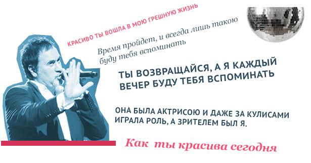 Валерию Меладзе 50 лет: слова, которые мечтает услышать каждая женщина - фото №1