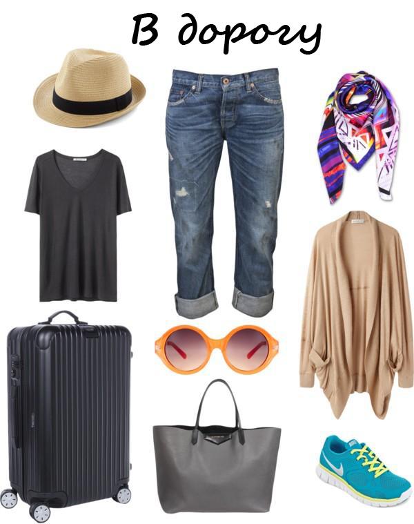 Пакуем чемодан: базовый гардероб для отпуска - фото №1