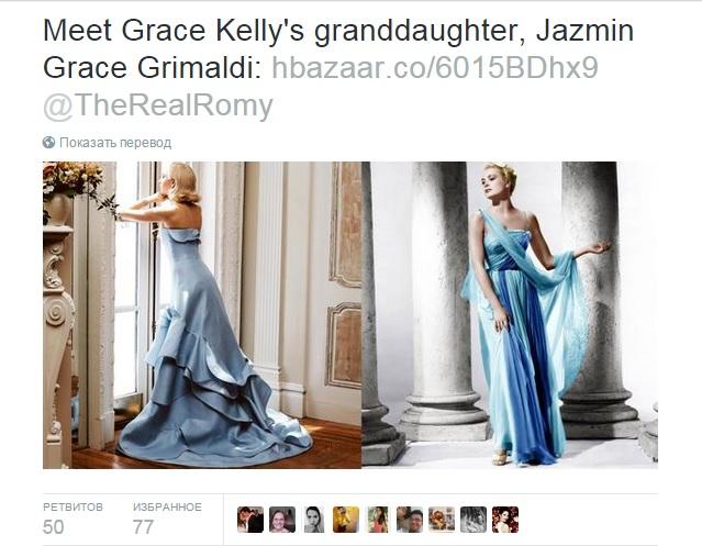 Незаконорожденная внучка Грейс Келли в фотосессии для Harper`s Bazaar