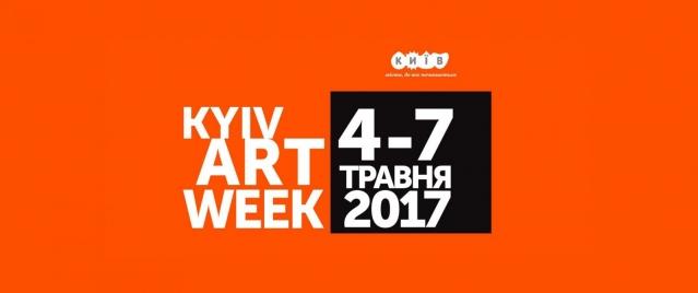«Евровидение 2017»: Kyiv Art Week в Киеве