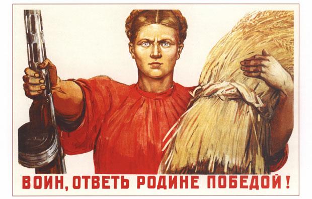 Самые известные военные плакаты. Фото - фото №11