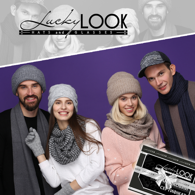 магазин аксессуаров LuckyLOOK