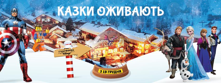 Новогодние ярмарки и фестивали 2015-2016: куда пойти с семьей за праздничным настроением - фото №17