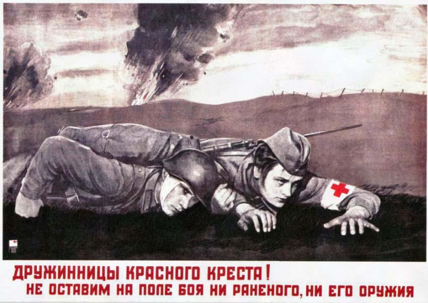 Самые известные военные плакаты. Фото - фото №13