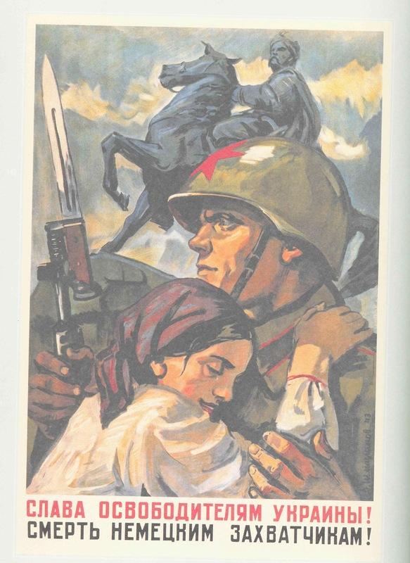 Самые известные военные плакаты. Фото - фото №15