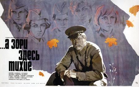 Топ 15 фильмов о Великой отечественной войне - фото №2