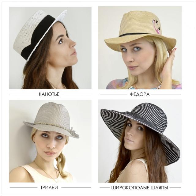 LuckyLOOK шляпы