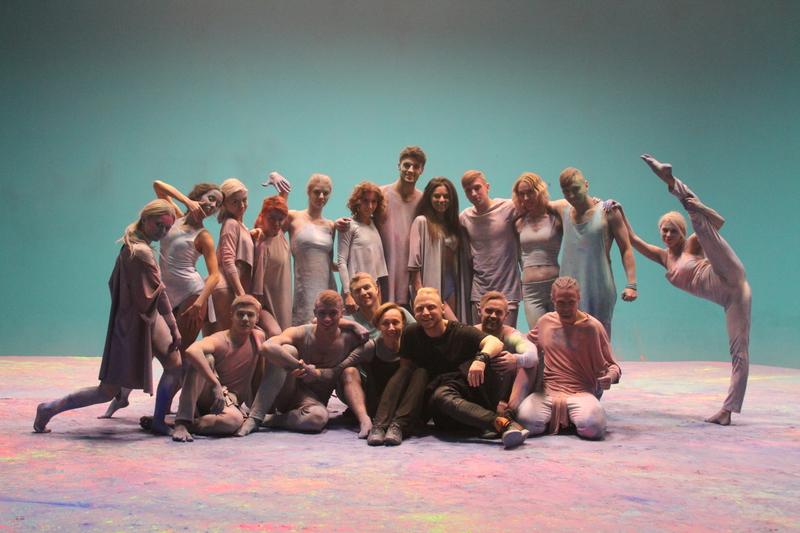 Огневич с балетом