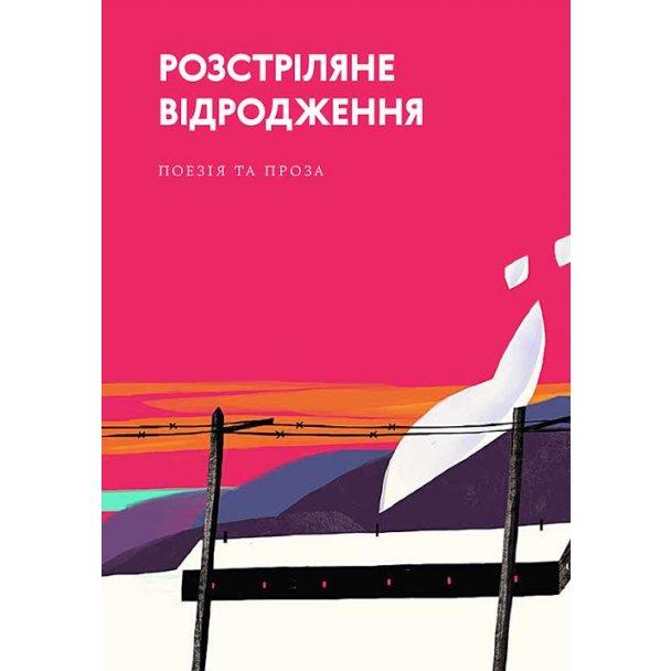 Что почитать: итоги фестиваля V Книжный Арсенал - фото №3