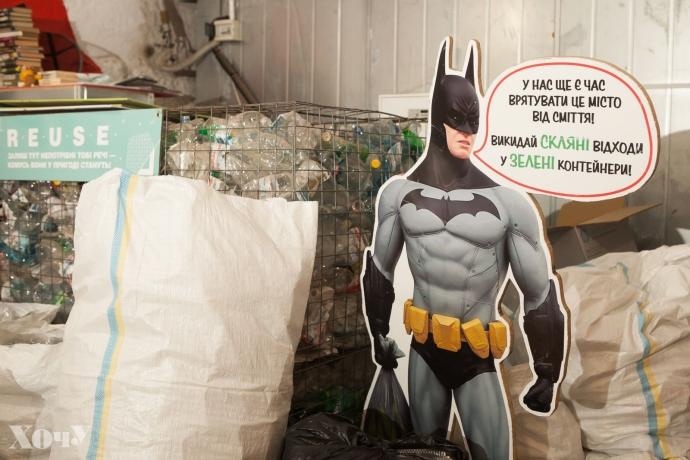 Как сортируют мусор