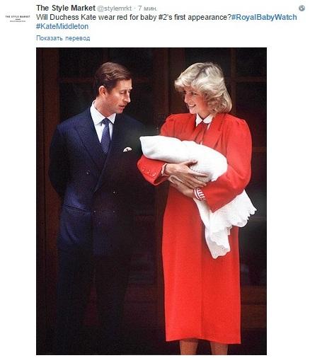 Как выглядит герцогиня после родов: Кейт Миддлтон и новорожденная принцесса выписаны с роддома - фото №2