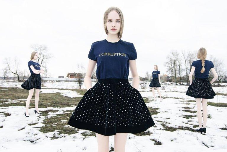Молодые украинские бренды, на которые стоит обратить внимание - фото №8