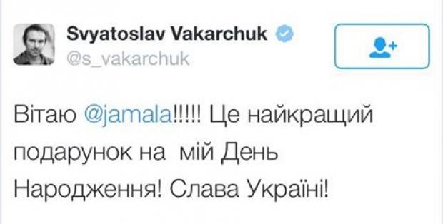 Выступление Джамалы на Евровидении 2016 и поздравления после: артистке написали Тимберлейк и Роулинг - фото №6