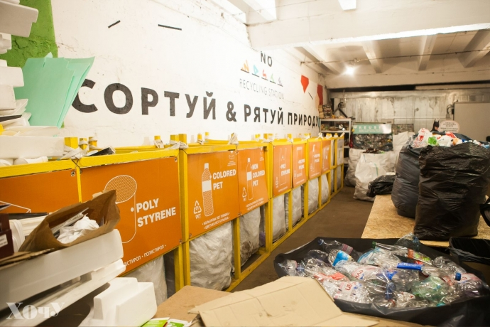 Сортируй отходы и спаси планету
