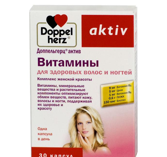Витамины для женшины на секс