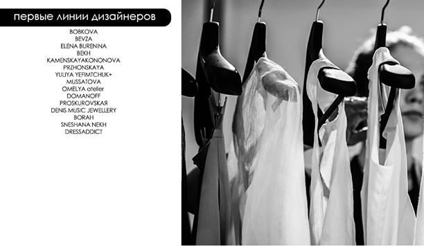 Где покупать одежду украинских дизайнеров - фото №5