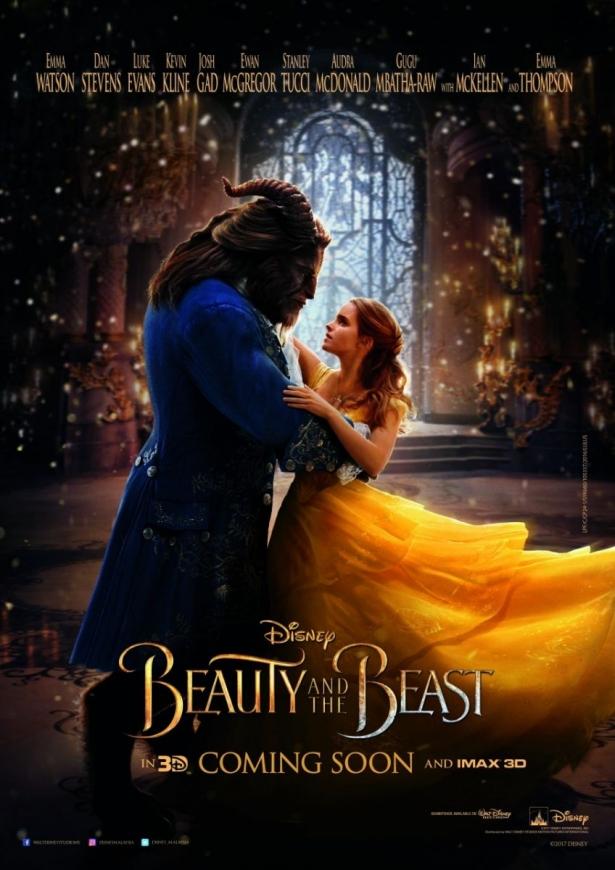 """""""Красавица и чудовище"""" (Beauty And The Beast)"""