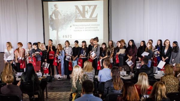 New Fashion Zone победители