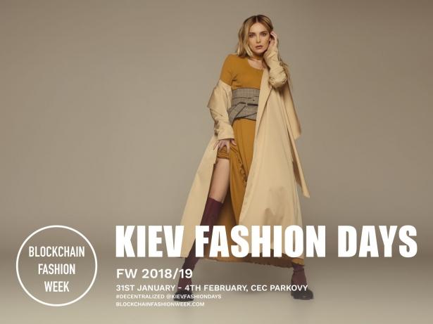Kiev Fashion Days когда дата