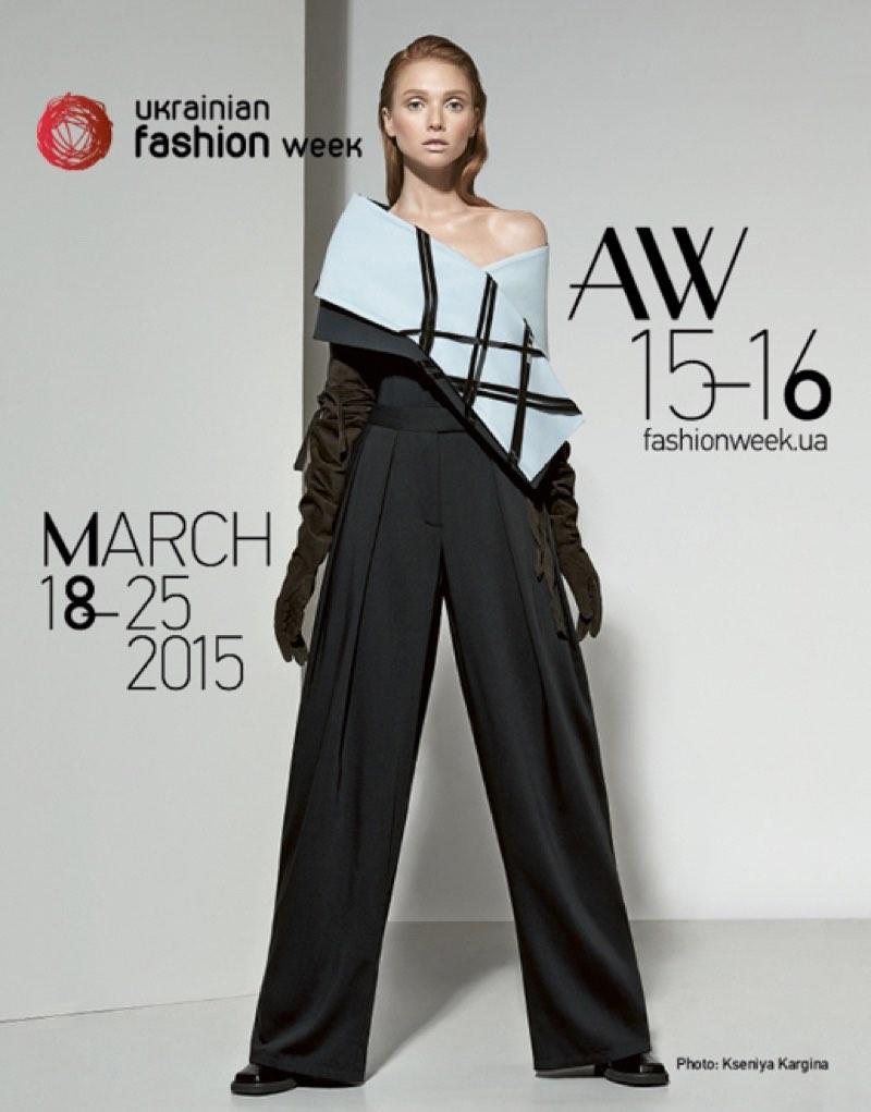 Чего ожидать от Украинской Недели Моды этой весной - фото №3