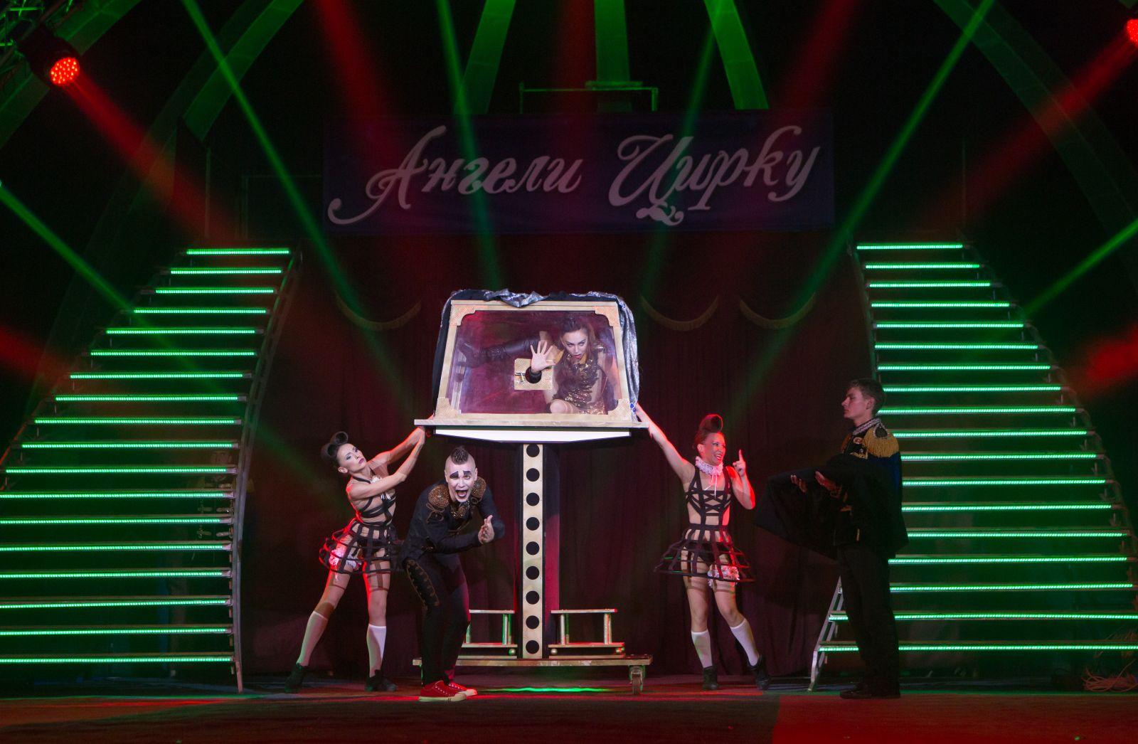 цирк кобзов иллюзии