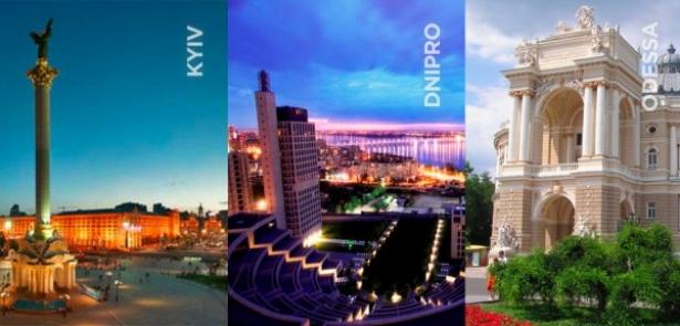 города-претенденты на евровидение 2017