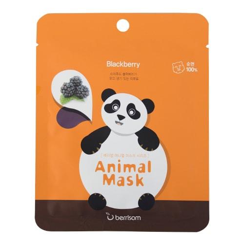 Это тебе нужно: освежающие тканевые маски для лица (+ВИДЕО) - фото №4