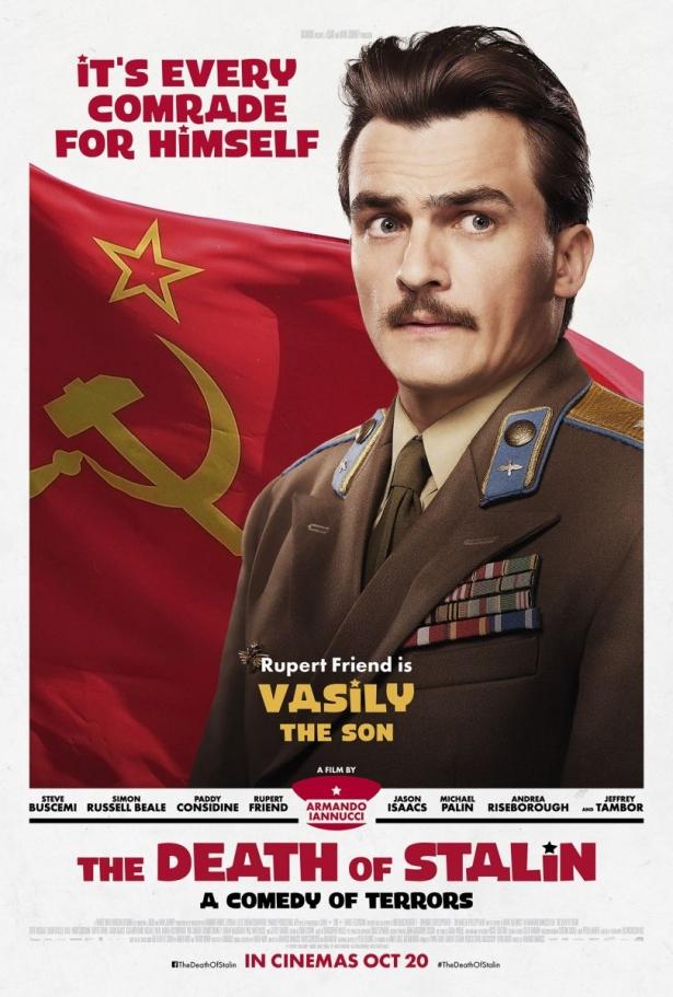 """""""Смерть Сталина"""" (The Death Of Stalin)"""