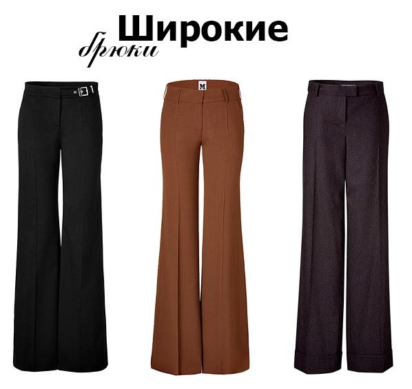 Как выглядеть стройнее с помощью одежды