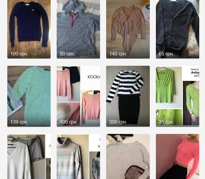 b3de6aa08 Украинский сервис по торговле новой и б/у женской одеждой Shafa уже имеет  своих поклонников за счет одного момента – продажная цена на сайте редко  превышает ...