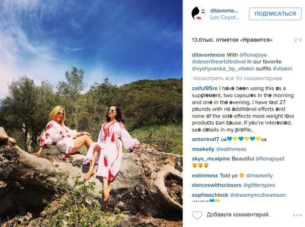 Дита фон Тиз надела украинскую вышиванку
