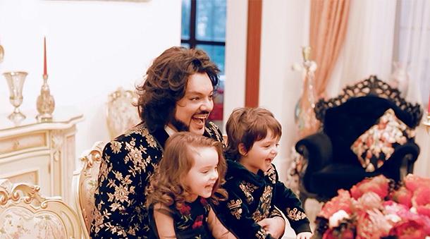 Киркоров с детьми
