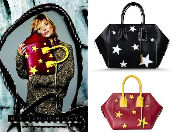 Звездная сумка Stella McCartney - фото №1
