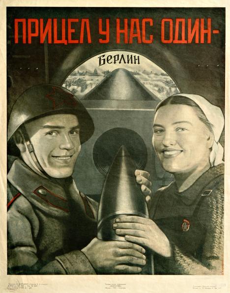 Самые известные военные плакаты. Фото - фото №19