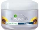 Ночной крем для лица  Garnier skin naturals «Основной уход»