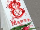 Поздравления с 8 Марта в стихах
