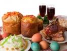 Традиции пасхального завтрака