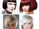 Модный цвет волос 2009