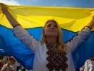 Где и как праздновать День Конституции-2012?