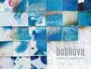 UFW: показ BOBKOVA  весна-лето 2013