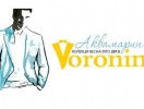 Лариса Воронина показала коллекцию VORONIN весна-лето 2013