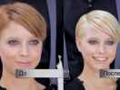 Секреты осветления волос