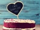 Прикольные картинки-Валентинки любимым парням и девушкам на 14 февраля