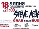 DJ Steve Aoki выступит на вертолетной площадке в Киеве
