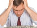 Как переложить финансовую ответственность на мужчину